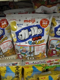 Japan2010 005 - Copy.JPG
