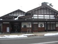 Japan2010 203 - Copy.JPG