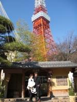 Japan2010 232 - Copy.JPG