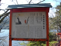 Japan2010 332 - Copy.JPG