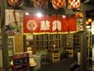 masaJapan2010 043 - Copy.JPG
