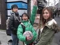masaJapan2010 090 - Copy.JPG