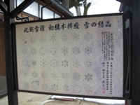 Japan2010 206 - Copy.JPG