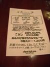 Japan2010 242 - Copy.JPG