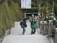 masaJapan2010 078 - Copy.JPG